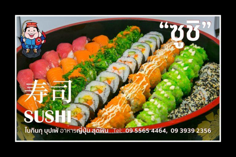 Baikingu signature dishes10