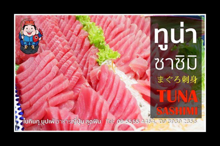 Baikingu signature dishes12