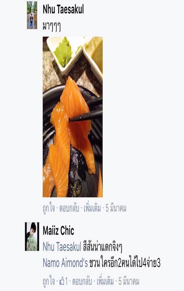 FB Comments10