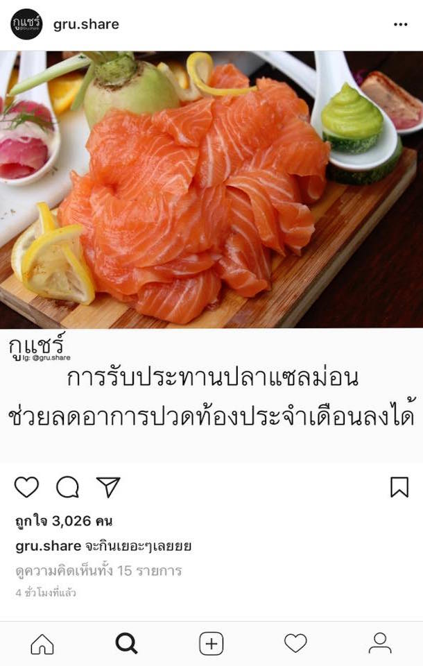 FB Comments19