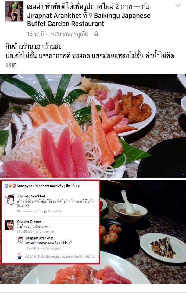 FB Comments6
