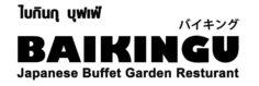 Baikingu Japanese Buffet Restaurant